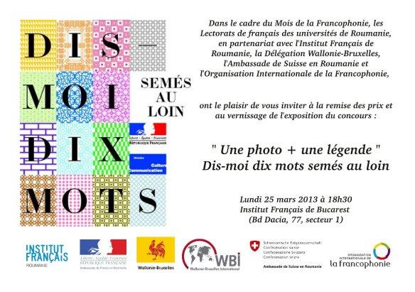 invitation-25mars2013